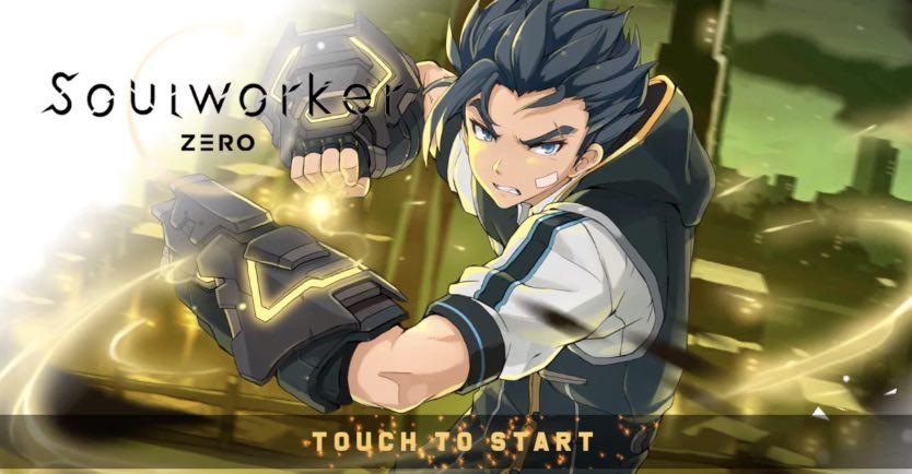 SoulWorker Zero hack