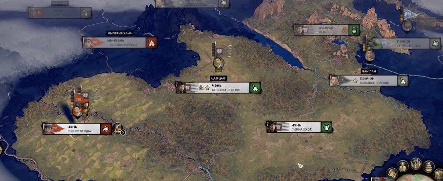 Total War Three Kingdoms tips to repair