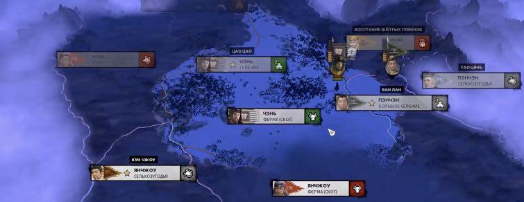 Total War Three Kingdoms wiki