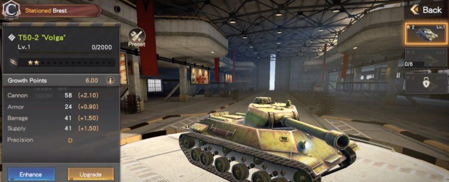 War of Tanks tips