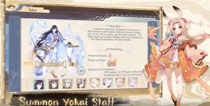 Yokai Kitchen hack month card